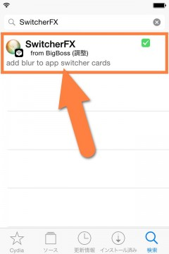 jbapp-switcherfx-02