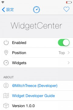 jbapp-widgetcenter-11