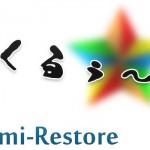 iOSの復元をせずに初期化「Semi-Restore」が本日 午前8時20分のリリースを予告