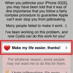 "iPhone 3GS Saurikによる""ECID 保管計画"""