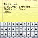 """5段キーボード 日本語入力バージョン""""5 Row Keyboard JP"""""""