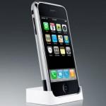 iPhone ソフトバンクモバイルより発売へ。