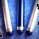 【65円】 Amazonで売ってたスマホ用 激安タッチペンを買ってみた!使ってみた!