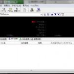 """主要な音楽形式に対応した相互変換ソフト""""Rip!AudiCO FREE"""""""