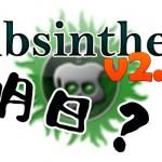 iOS 5.1.1 完全脱獄『Absinthe v2.0』は「金曜日 20時30分」前後にリリースか?!