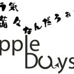 """Apple製品の発売周期をまとめたサイトを作ってみた """"Apple Days"""""""