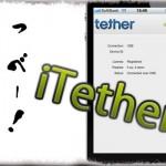 """【神】脱獄せずにiPhoneでテザリング!簡単過ぎる使い方!マジで急げ!!""""iTether"""""""