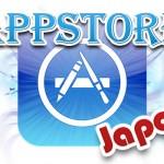 [2013年1月] AppStore 日本版にあるアプリ数は73万6千本、1月中に1万9千本増加