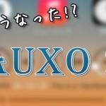 スイッチャー強化「Auxo 2」のiOS 8対応は現在作業中!ただし… [JBApp]