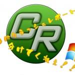 [iOS] CDevReporter for Windowsがリリース。さぁ、クラッシュレポートを送るんだ!