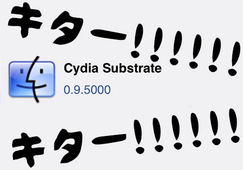 cydiasubstrate-mobilesubstrate-095000-support-ios7-release-01