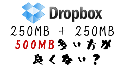 db500_01