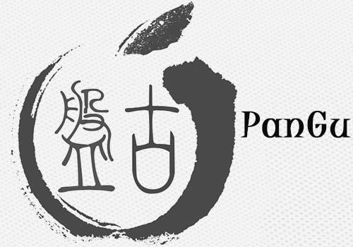 how-to-ios71-ios711-untethered-jailbreak-pangu-01