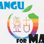 [iOS] Mac版 Panguを使ったiOS 7.1.1を完全脱獄する方法