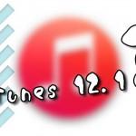 iTunes 12.1ではTaiGを使った脱獄が不可能に、iTunes 12.0.1へのダウングレード方法!