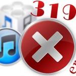 [iOS] iTunesで起こる「不明なエラー 3194」の対処法 & いくつかの復元方法