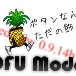 [iOS] ボタンが故障していても「DFUモード」へ! Redsn0w『DFU IPSW』の使い方