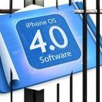 "iPhone 3G 4.0b1 脱獄可能に。""redsn0w 0.9.5 BETA"""