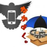 [iOS] TinyUmbrella iOS 5 SHSHに対応!!「iFaith v1.4.1」アップデート