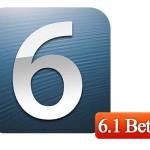 開発者向けに「iOS 6.1 Beta 5」をリリース。正式版はまだか・・・!!