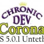 [iOS] iOS 5.0.1 仮脱獄から完全脱獄へ母艦無しで移行出来る「Corona 5.0.1 Untether」