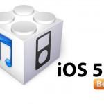 開発者向けに「iOS 5.1 beta 1」をリリース。遂にメジャーアップデートの準備を開始