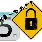 [iOS] iOS 5 脱獄ツール対応状況 (2011/10/13 19:09 版)