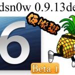 「iOS 6 beta 1」仮脱獄に対応した『Redsn0w 0.9.13dev1』をリリース