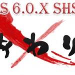 iOS 6.0.1 & 6.0.2 SHSH の発行が終了。iOS 6.1リリースとほぼ同時
