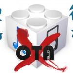 iOS 6.1へのアップデートはOTAを使用せず、iTunesからやりましょう!オススメは復元