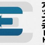 脱獄ツール「evasi0n7 v1.0.5」へアップデート、「iOS 7.0.5」の脱獄に対応