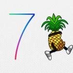 iOS 7の登場で影響を受けそうな脱獄アプリ & 標準搭載された機能 [JBApp]