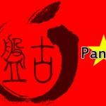 中国のハッカーが「iOS 7.1.1 完全脱獄」を予告。動画や画像も公開される