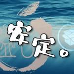 「iOS 8.1脱獄は十分に安定」Saurik氏から報告、更にCydia Storeでの新規購入を解放!