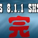 iOS 8.1.1 SHSHの発行が終了。iOS 8.1.2リリースから約1週間後…