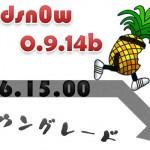 [iOS] SIMアンロック可能!3G/3GSのiPadBB『06.15.00』を『05.13.04』に下げる方法