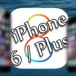 発売前のiPhone 6 / 6 Plus向けファームウェアもダウンロード可能に
