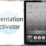 Orientation Activator - Activatorから画面回転ロックをオン/オフ [JBApp]
