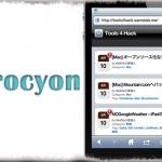 Procyon - 意外と本気!iOS 6 Safari風なブラウザ!ちゃんと機能だって! [JBApp]