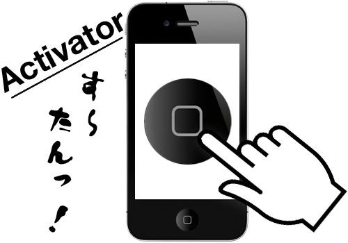 jbapp-activator-00
