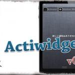 「Actiwidget v0.1」を試す!! 通知センターからActivatorアクションを実行 [JBApp]