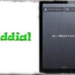 Addial - 純正ぽいシリーズ!通知センターから連絡先追加&電話発信 [JBApp]