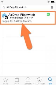 jbapp-airdrop-flipswitch-01