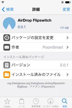 jbapp-airdrop-flipswitch-02