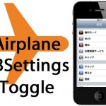 Airplane SBSettings Toggle - SBSettingsから機内モードをオンオフ [JBApp]