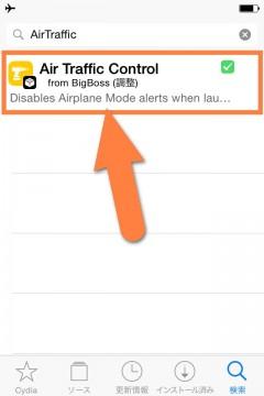 jbapp-airtrafficcontrol-02