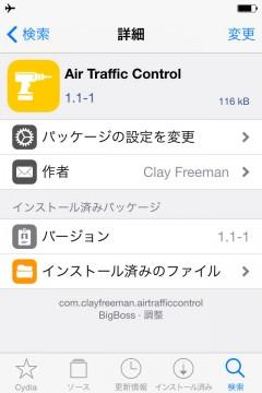 jbapp-airtrafficcontrol-03