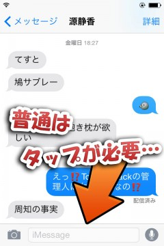 jbapp-akmessages-04