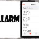 Allarm - 全てのアラームを一括でオンオフ可能に
