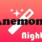 テーマ変更WinterBoardの対抗馬「Anemone」が公開テストを開始! [JBApp]
